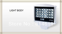 Top Quality ! 28 LEDs High Power 28W LED Street Light Road Lighting Outdoor Lamp 2 years warranty 4pcs/lot + Free Shipping Fedex
