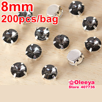 Free shipping! 200pcs/lot 8mm black diamond sew on stone With Claw Setting Round Sew on Crystal stone Diamante with Setting