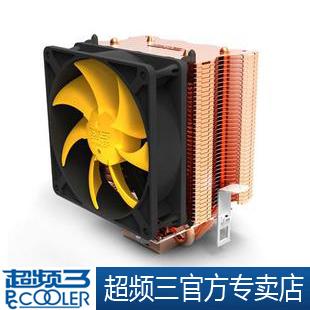 Cpu heatsink yswc mini amd heatsink 1155 radiator brass-toned(China (Mainland))