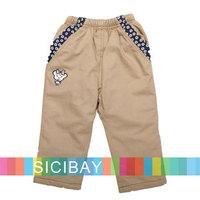 2014 Girls Children's  Leisure Printing  Pants,Kids Wear,Free Shipping K4307