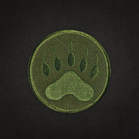 Oyo tad outdoor tracker paw round circle armatured patch claws velcro embroidered chapter
