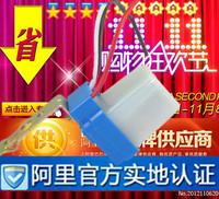 Dc12v ac12v photoswitchable street light controller dc automatic switch 12v photosensitive dc general