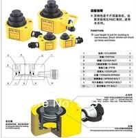Multi stage hydraulic cylinder RMC-101L