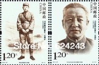 China Stamps 2013-27 Centenary of the Birth of Comrade Xi Zhongxun personage