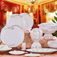 Porcelain 56 bone china tableware bowl set ceramics plate dish embossed western style tableware