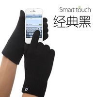 Touch screen gloves male women's autumn and winter fashion touch screen lovers yarn thermal gloves