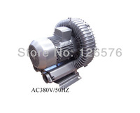 3.0KW AC380V aeration air blower high pressure vortex blower