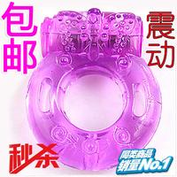 Lock men's utensils long lasting delay ring adult sex products crystal penis vibration sets
