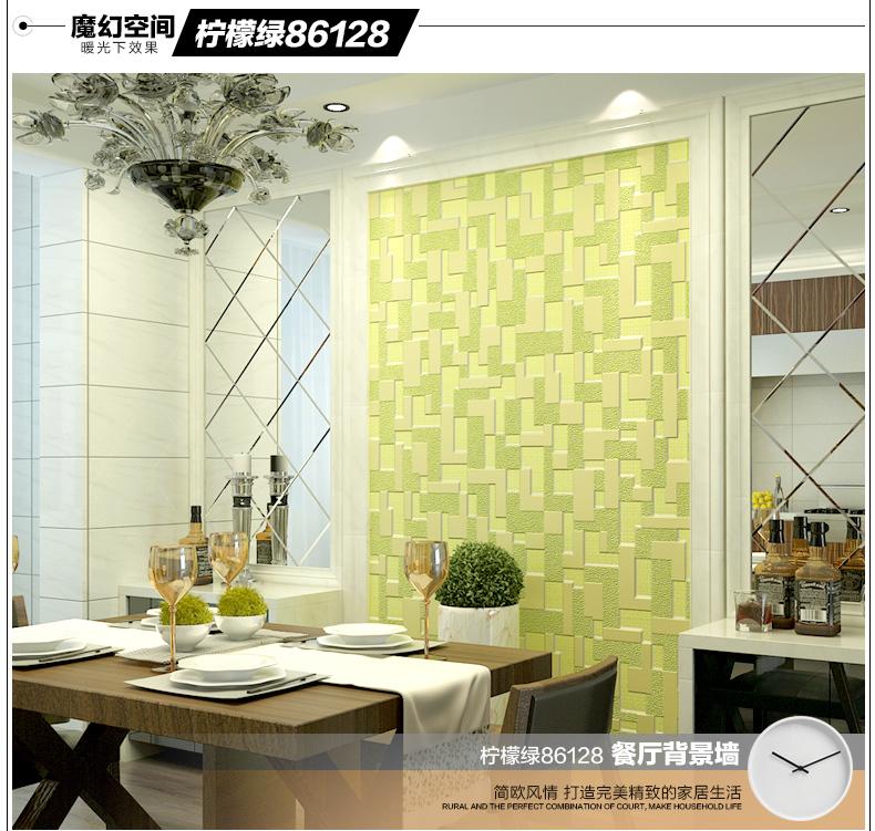 tv Set Wallpaper Wallpaper 3d tv Setting