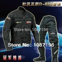 Мужская одежда Scoyco JK34