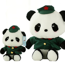 giant panda plush promotion