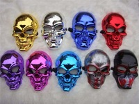 Skull plating mask halloween masquerade props multi-color full grimace