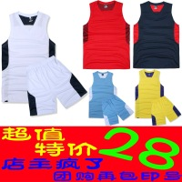 Basketball training service blank basketball clothes basketball jersey paintless jersey set printing