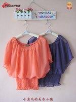 Fashion multicolor twinset cotton spaghetti strap batwing sleeve slim waist chiffon