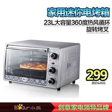 wholesale mini cake oven