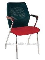 Comfortable Mesh Chair FOH-E65