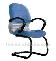 Computer Chair XL-D01-3