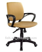 Work Swivel Chair XL-D09