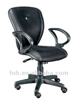 Office Movable Chair XL-D16