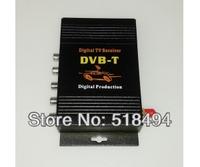 LSQ Star DVB-T MPEG2 tuner Automobile digital TV car accessories
