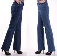 Free shipping 2013 autumn and winter in large size waist jeans elderly Women XXXL straight stretch denim slacks