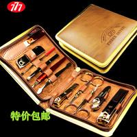 Gold plated 777 nail clipper set pseudo-ginsheng finger scissors set finger plier nail art set