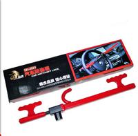 Car anti-theft lock barrowload steering wheel lock safety lock steering wheel front lock 203