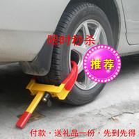 Thickening type car wheel lock anti-theft lock tyre car lock device barrowload general