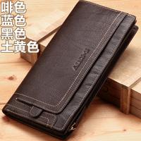 Male wallet long vintage design genuine leather zipper mobile phone bag men's handmade wallet card holder