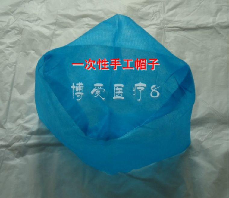 10pcs Disposable hat medical blue non-woven hat sterile surgical cap dust cap food cap handmade cap(China (Mainland))