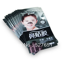 Lu Lan Gina authentic charcoal black nose mask to remove blackheads nasal membranes are available for men and women10pcs/lot