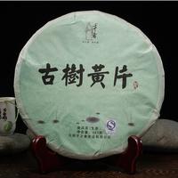 free shipping! 357g seven cake yunnan puer tea Chinese zaizhe pu er tea weight lose products Grade AAAAA raw tea health tea