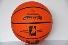 Brand official size 7 rubber basketball match quality,  free with ball pum, pumping pin and net bag