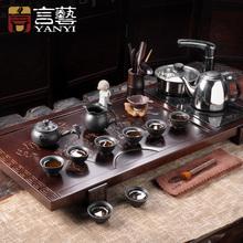 Kung fu tea set yixing tea ceramic tea set four in one induction cooker solid wood tea tray