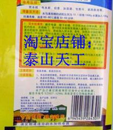 Incrustant exceto garrafa térmica purificadores chaleira elétrica umidificador incrustant disincrustant limpas 100(China (Mainland))