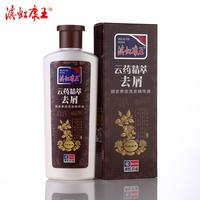 Hong anti-hair loss shampoo antipruritic 400ml shampoo
