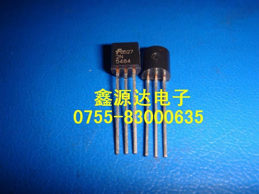 Цена 2N5484