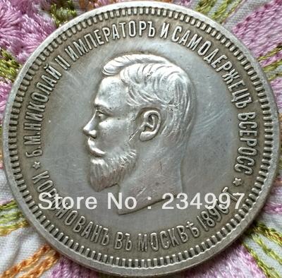 Gratis verzending wholesale 1896 rusland 1 roebel munten kopiëren 100