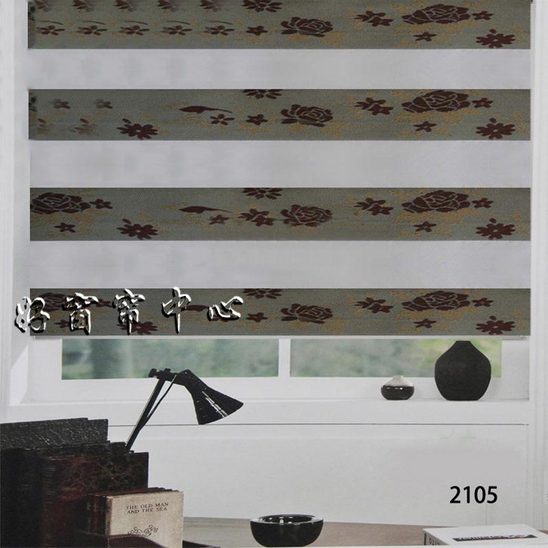 2013 cortinas jacquard zebra rgxzr sombra obturador shalian(China (Mainland))
