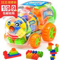 Child car yakuchinone granules fight inserted blocks toy assembling building blocks enlightenment toy