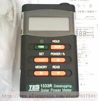 TES1333R Solar Power Radiation meter PC interface data wholesale NEW BRANDFree shipping