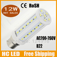 5pcs/lot Free shipping B22 smd 5630 12W 1600 lumen AC220V 240V ledcorn led bulb 42 leds chip Cool White /Warm White