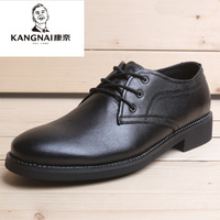 Kangnai men's genuine leather casual shoes trend commercial men's shoes
