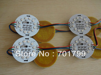 20pcs DC24V non-waterproof WS2811 pixel module,2.88W;67mm diameter;