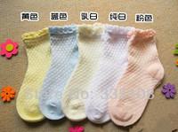 Spring and summer thin models, boys and girls children socks lace fishne tsock , cotton baby socks relent