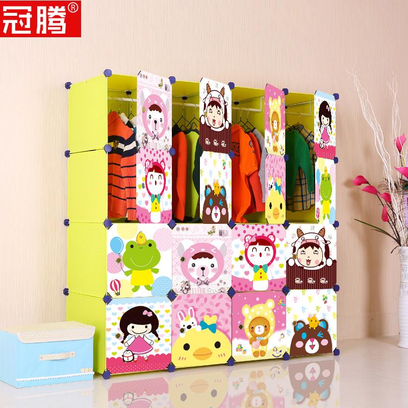 Explosion models Large child wardrobe simple cartoon infant wardrobe diy combination(China (Mainland))