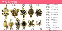 DIY jewelry accessories material retro Zakka bronze alloy double circle ornaments/decor