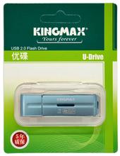 wholesale usb 8gb kingmax