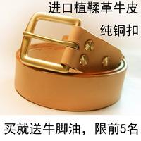 Replantation tannages cowhide belt male handmade strap brass pin buckle handmade