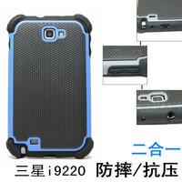 Samsung I9220 mobile phone protective shell //i9228 mobile phone sets// N7000 Combo super shock drop resistance sets